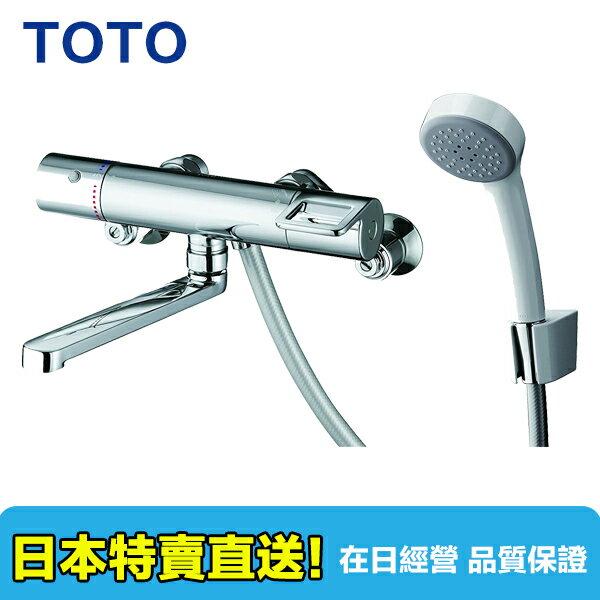 【海洋傳奇】【預購】【空運免運】日本 TOTO 浴室溫控恆溫水龍頭 沐浴龍頭TMGG40E