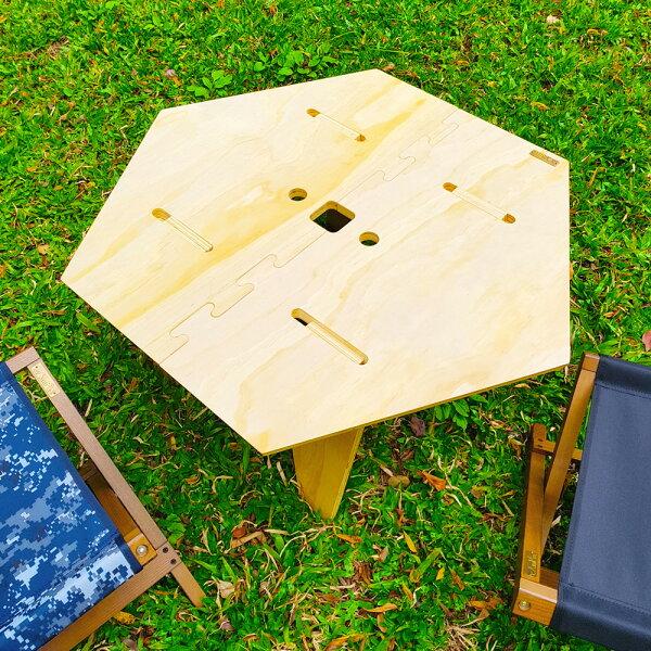 休閒露營用品露33原木拼圖六角桌(內桌)CA7801木作六角桌cAmp33原木桌野外桌椅
