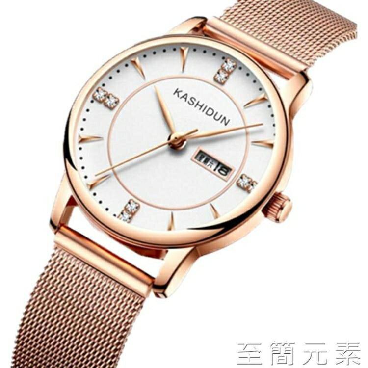 手錶女士簡約氣質防水女款學生ins風十大品牌年新款