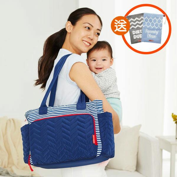 【限量送防水收納袋(顏色隨機)】美國【Skip Hop】5星級媽媽側背包/媽媽包/空氣包(水手條紋)