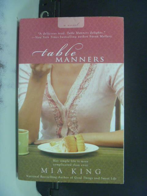 ~書寶 書T2/原文小說_OND~Table Manners_Mia King Mia K