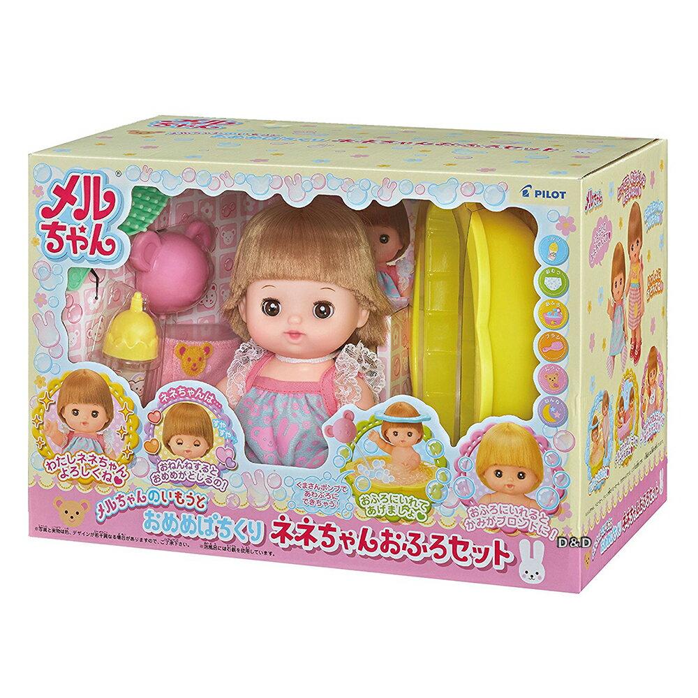 《 日本小美樂 》小奈娃娃洗澡組