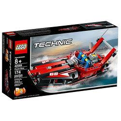 樂高積木 LEGO《 LT42089》2019年Technic 科技系列 - 快艇