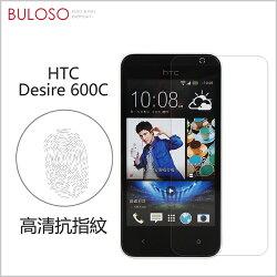 《不囉唆》HTC 600c daul高清抗指紋(前) 螢幕/保護/貼膜/HTC(不挑色/款)【A275699】
