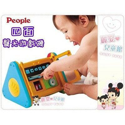 麗嬰兒童玩具館~日本People專櫃安全玩具-新趣味聲光遊戲機-公司貨 0
