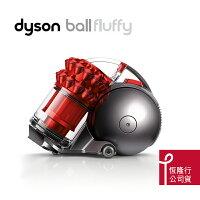 戴森Dyson到【dyson】Ball fluffy+ CY24 紅 圓筒式吸塵器