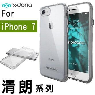 X-Doria Defense CLEARVUE 清朗系列4.7吋 iPhone 7/i7 防摔減震 氣囊 鏡頭加高 手機殼 保護套 手機套 保護殼/煙燻灰