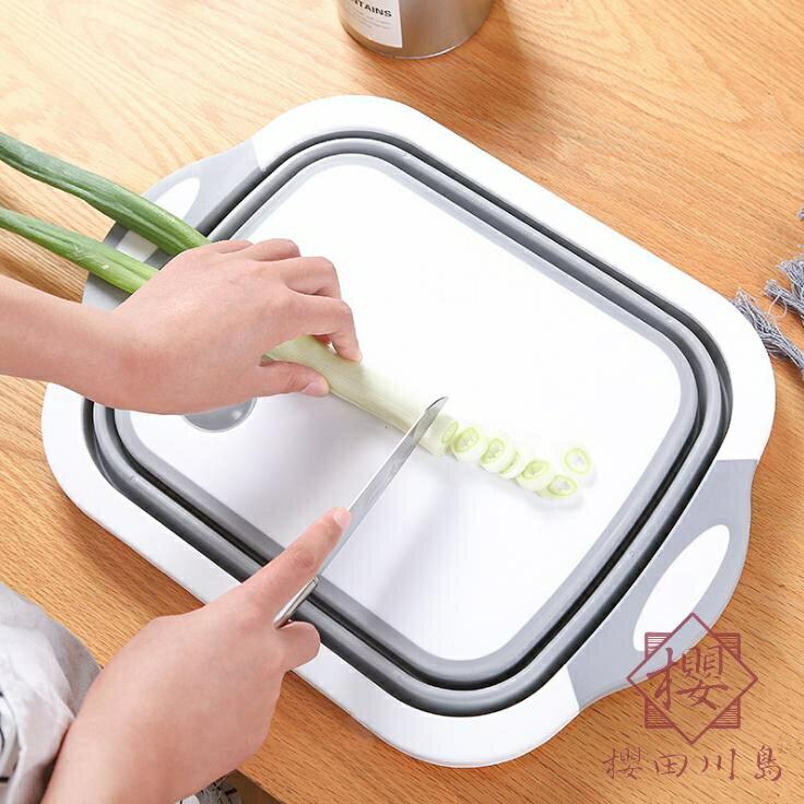 折疊菜板塑料砧板多功能切菜板洗菜盆壹體【櫻田川島】