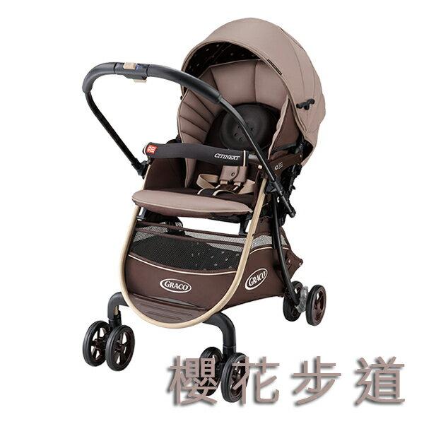【領券7380】Graco - CITINEXT CTS 豪華休旅 購物型雙向嬰幼兒手推車 2