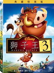 獅子王3: Hakuna Matata DVD
