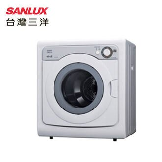SANLUX 台灣三洋 SD-80U/SD-80U8 乾衣機 7.5kg 台灣製