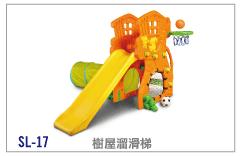 【兒童玩具】樹屋溜滑梯