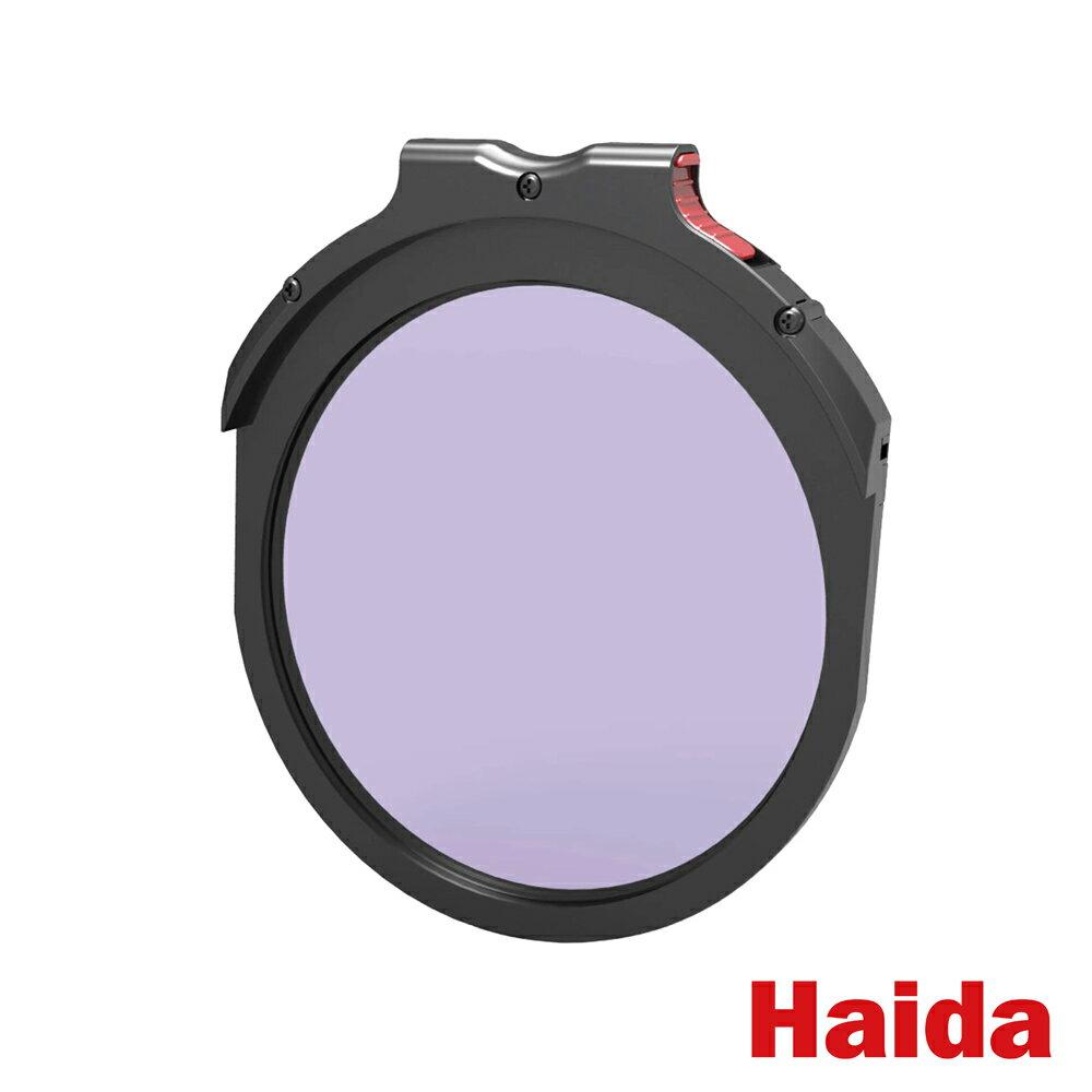 ..  Haida 海大 M10 Drop-in 快插式 圓形濾鏡 夜空鏡 夜景濾鏡 星空濾鏡 快速抽換 免旋轉 公司貨 HD4265