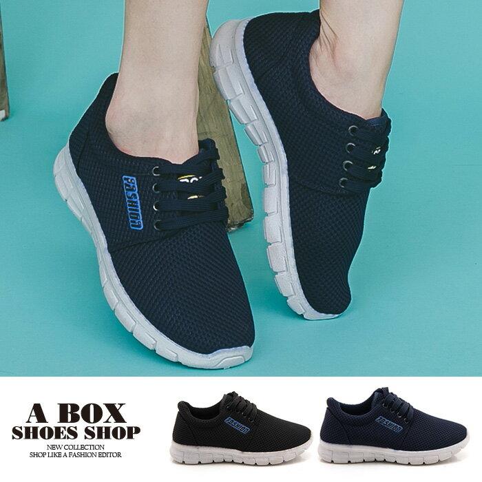 【ANK720】綁帶休閒鞋 運動鞋 慢跑鞋 3.5CM跟高 素面透氣網布防滑橡膠 2色