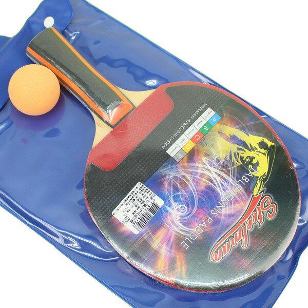 鐵人牌桌球拍 912 桌拍 乒乓拍(負手板 刀板)/一支入{定120} 附球 乒乓球拍 MIT製