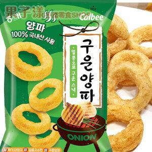 韓國海太 calbee 炭烤風味洋蔥圈[KR150]