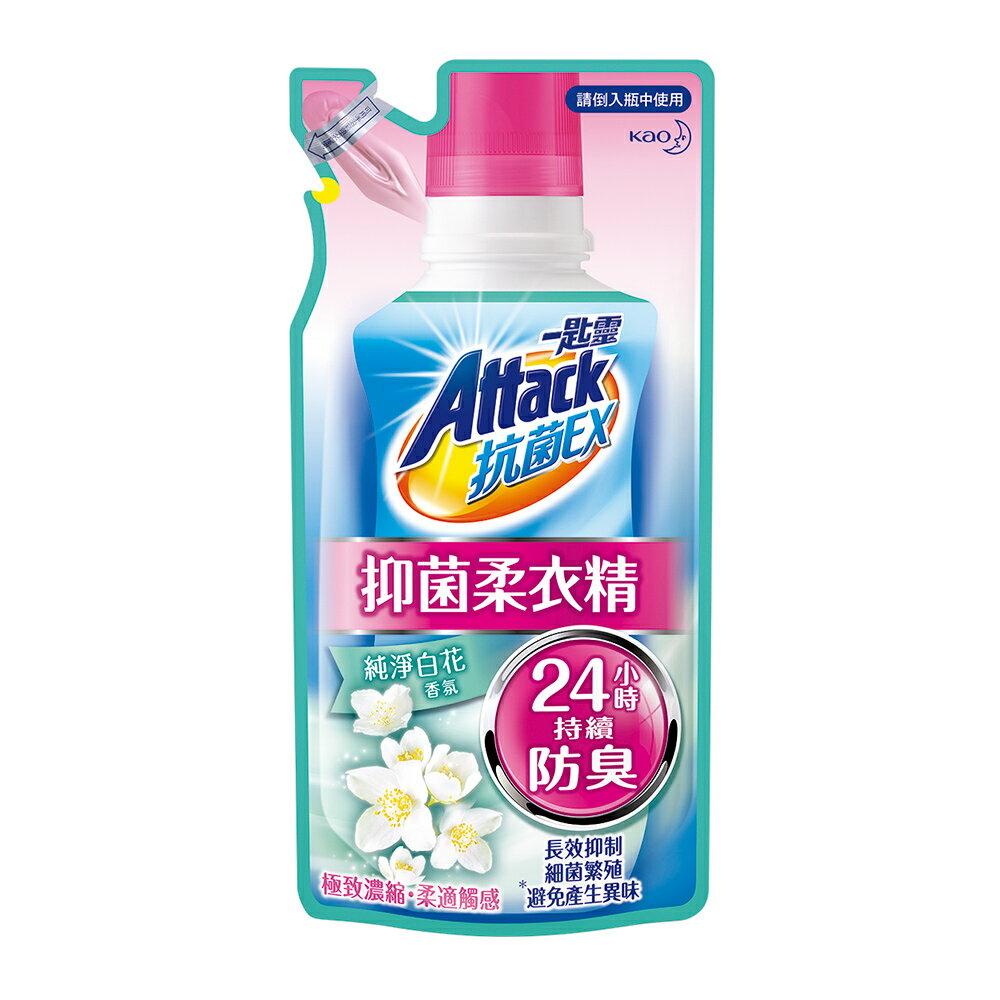 一匙靈抗菌EX抑菌柔衣精 純淨白花香補充包480ml -日本必買