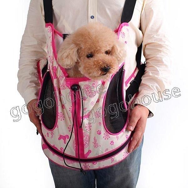 ~狗狗之家~ peppets外銷 寵物雙肩外出前背包~粉色