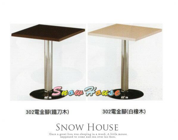 ╭☆雪之屋居家生活館☆╯R753-22/25 302電金腳餐桌/飯桌/置物桌/咖啡桌/二色可選