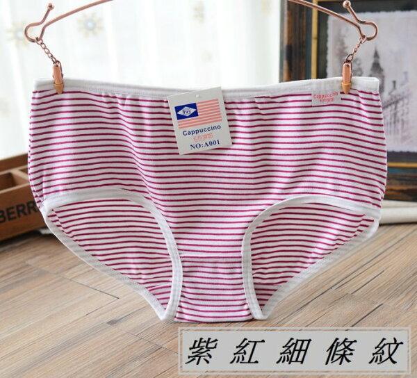 內褲紫紅細條紋1件#純棉三角褲買2送1(隨機不挑款)