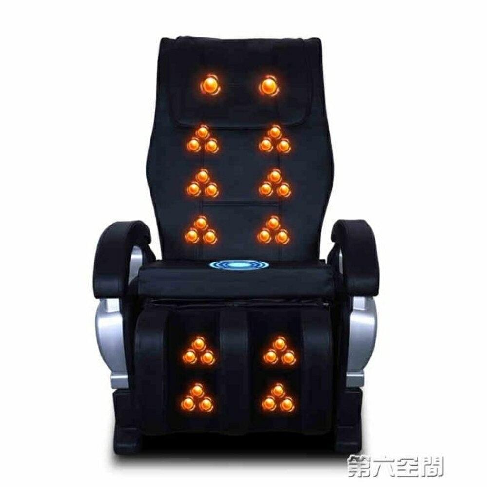 按摩椅 多功能家用老人按摩椅全自動全身加熱辦公沙髪電動小型按摩器墊 第六空間 MKS 聖誕節禮物