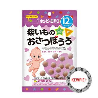 日本 KEWPIE ????? 丘比 寶寶燒?子蛋酥便利包-紫心甘藷 12M+ 小點心 即食