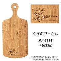 小熊維尼周邊商品推薦現貨|日本空運 迪士尼小熊維尼天然竹木單柄輕食盤/托盤|2款|迪士尼|維尼熊|單柄盤 摯友維尼 小熊維尼 Winnie the Pooh