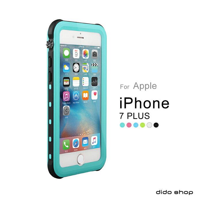 iPhone7 Plus (5.5吋) 手機防水殼 全防水手機殼 (WP047) 【預購】