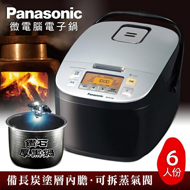 ★贈蒸烤兩用鍋【Panasonic 國際牌】6人份微電腦電子鍋/SR-ZX105
