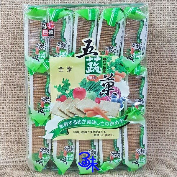 (馬來西亞)鄉村 五蔬果薄餅乾(蔬菜餅乾) 1包600公克 特價96元 【9555118782757】