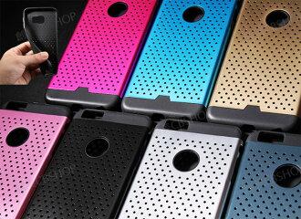 創美[A085] 盔甲 網格 網洞 洞洞 二合一 PC + TPU 軟殼 防摔 IPhone 6 6S PLUS 5S S6 EDGE 手機殼 保護殼 保護套