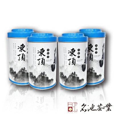 <br/><br/>  【名池茶業】比賽功夫凍頂烏龍茶4件組(150g*4)附贈 翠玉公杯1只<br/><br/>