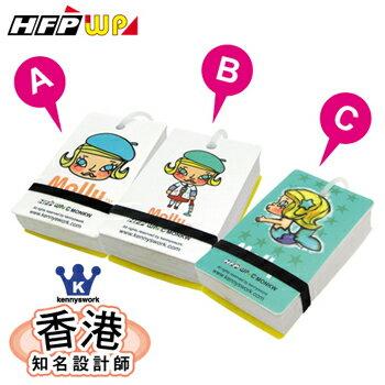 HFPWP 單字本 Molly 名師設計精品 台灣製 環保材質 MONKW / 本