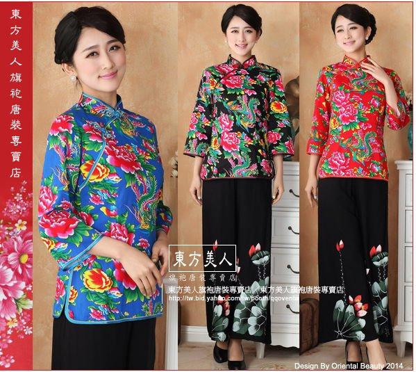 東方美人旗袍唐裝專賣店 中國傳統客家花布改良七分袖旗袍上衣