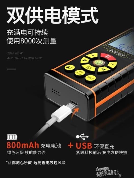 測距儀偉創激光測距儀高精度紅外線手持距離測量儀量房儀電子尺激光尺