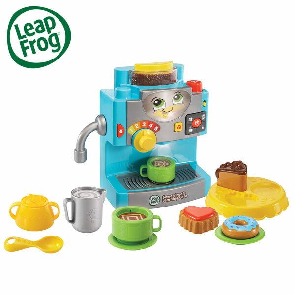 YODEE 優迪嚴選:LeapFrog美國跳跳蛙甜心咖啡機英式發音兒童學習玩具早教玩具(適合2歲以上)