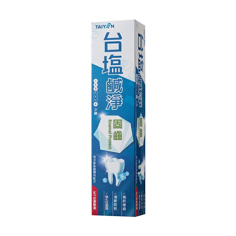 台鹽 鹹淨固齒牙膏150gx6條◎限量送牙刷◎