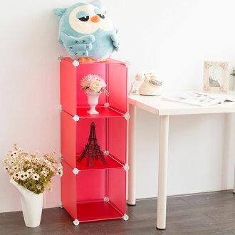 Loxin【BG0288】ikloo~3格DIY百變收納櫃 創意收納組合櫃 鞋櫃鞋架 屏風櫃 床頭櫃 書架書櫃