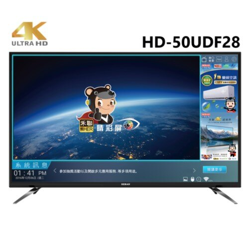 HERAN 禾聯  50吋 4K智慧聯網 LED液晶顯示器+視訊盒 HD-50UDF28 - 限時優惠好康折扣