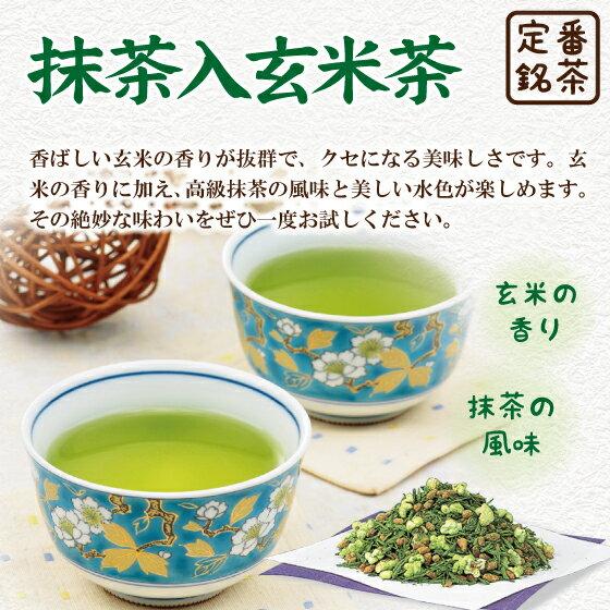 店長最愛靜岡抹茶入玄米茶200g抹茶濃+玄米特香