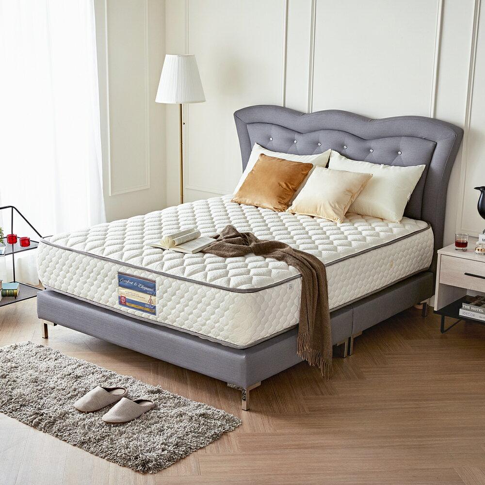 Sid席德乳膠蜂巢式獨立筒床墊 / 雙人5尺 / H&D東稻家居 / 好窩生活節 1
