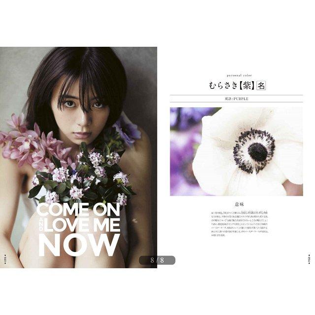 @elaiza_ikd LEVEL 19→20 模特兒池田依來沙流行情報 7