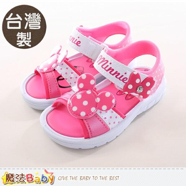 零碼特價出清女童鞋 台灣製迪士尼米妮正版涼鞋 魔法Baby~sh9748