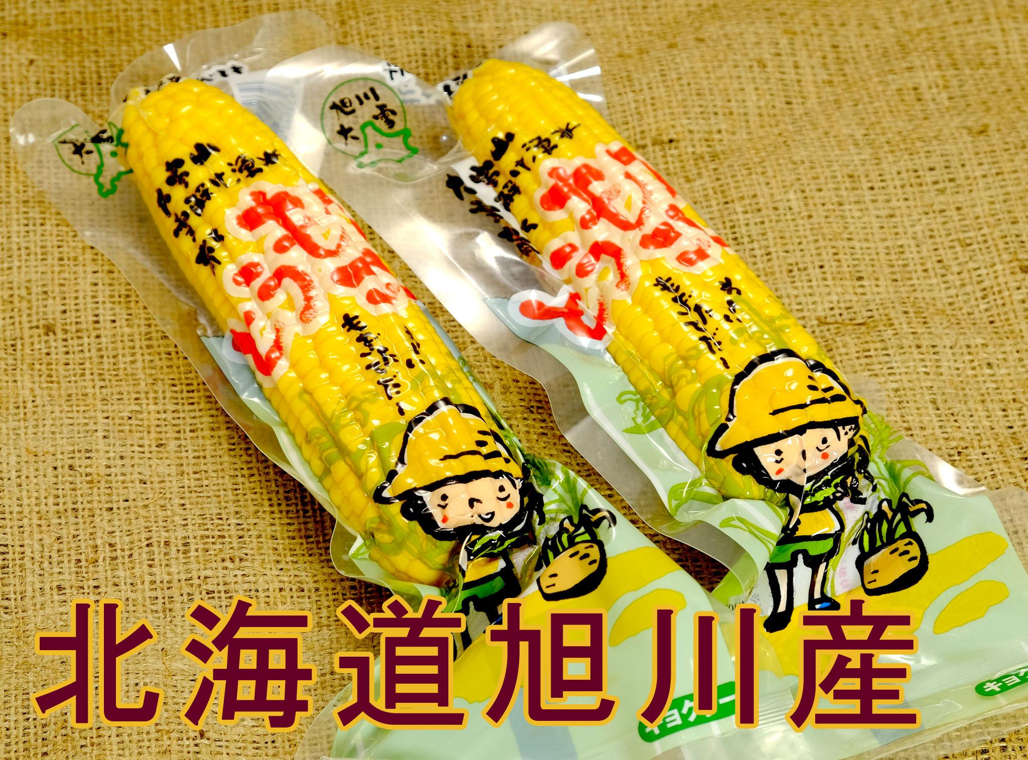 【旬果屋】北海道產 真空即食玉米 10入