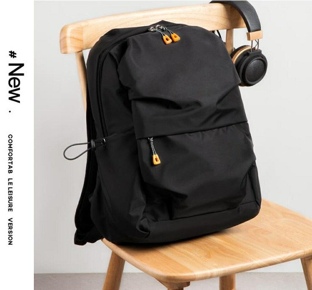 後背包 雙肩包男韓版時尚潮流書包男青年電腦包輕便休閒簡約背包 極客玩家