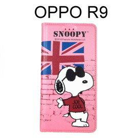 SNOOPY 彩繪皮套 [英國粉] OPPO R9 史努比【正版授權】
