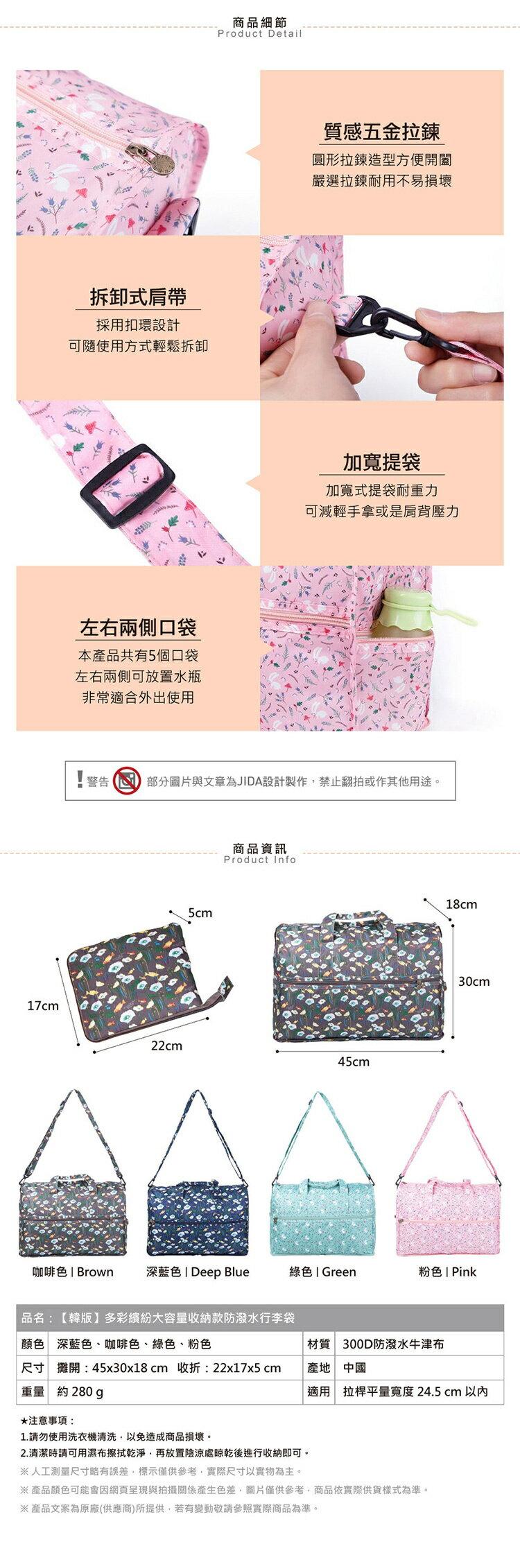 大容量收納款防潑水行李袋-顏色隨機出貨(22X17X5cm) [大買家] 3
