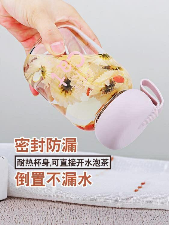 玻璃杯耐熱透明玻璃杯女便攜學生水杯子ins簡約清新森系韓國可愛帶提繩 【古斯拉】