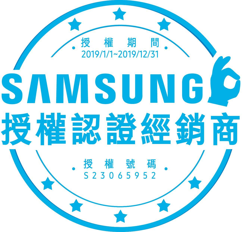 ★贈基本安裝★三星SAMSUNG UA65RU7400WXZW  4K 65吋  UHD液晶電視 公司貨 1