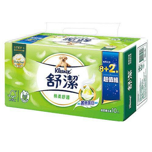 *健人館*  舒潔加量抽取式衛生紙100抽8+2包 (超取一單限一包)